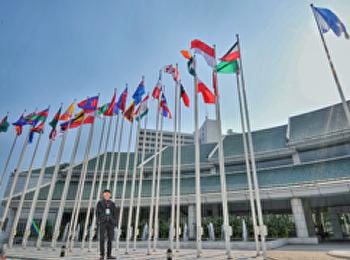 นายสหรัฐ ลักษณะสุต ผู้แทน University Scholars Leadership Symposium ประจำปี 2560