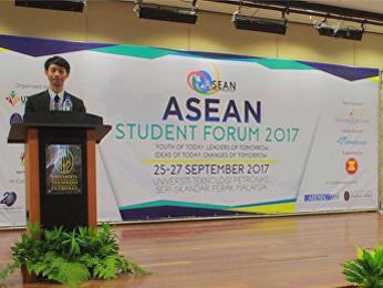 นายสหรัฐ ลักษณะสุต ผู้แทน ASEAN Student Forum ประจำปี 2560