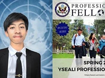 นายสหรัฐ ลักษณะสุต ผู้สมัครเข้าร่วม โครงการ YSEALI Spring Academic Fellowship 2018